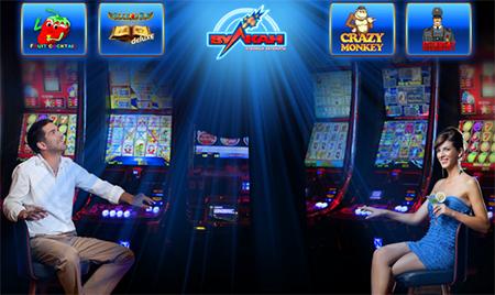 Играйте в проверенных онлайн казино Украины на гривны.На CasinoPlay собраны все популярные сайты топовых казино для игры на реальные деньги с бонусами.